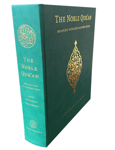 Deluxe Edition: The Noble Qur'an meaning with Explanatory Notes
