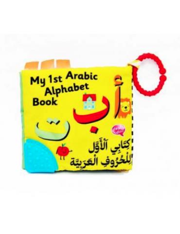 My 1st Arabic Alphabet Book