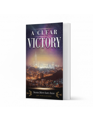 A Clear Victory
