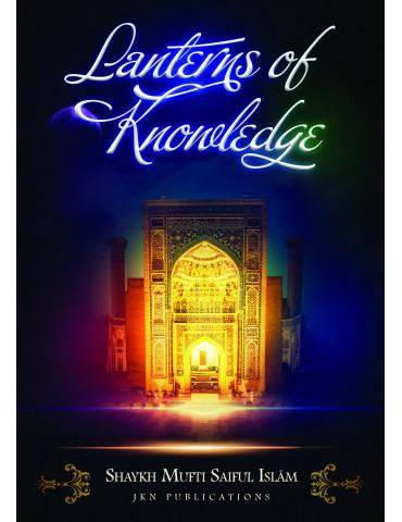 Lanterns of Knowledge