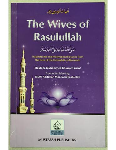 The Wives of Rasulallah (Sallahu Alayhi wa Sallam)