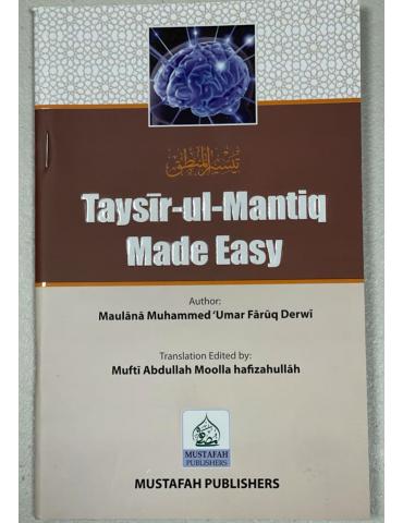 Taysir-ul-Mantiq Made Easy