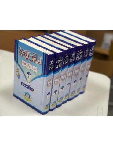 Islaahi Waaqiaat 7 volumes (Mufti Taqi Uthmani)