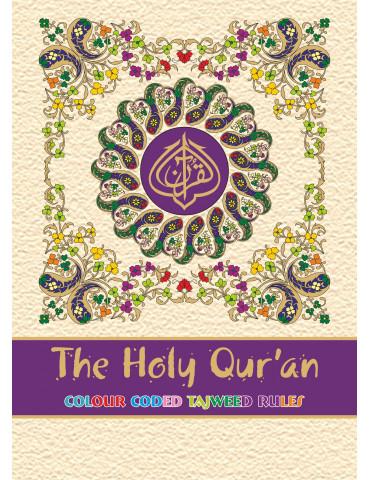 15 Line Quran - No. 126 Colour Coded Golden Zip