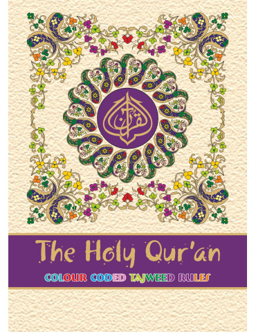 15 Line Quran - No. 126 Colour Coded Hardback
