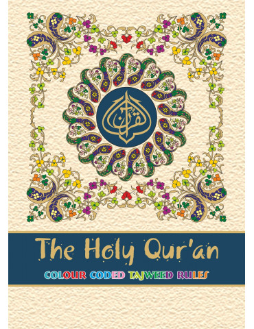 15 Line Quran - No. 347 Colour Coded Hardback