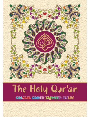15 Line Quran - No. 147 Colour Coded Hardback