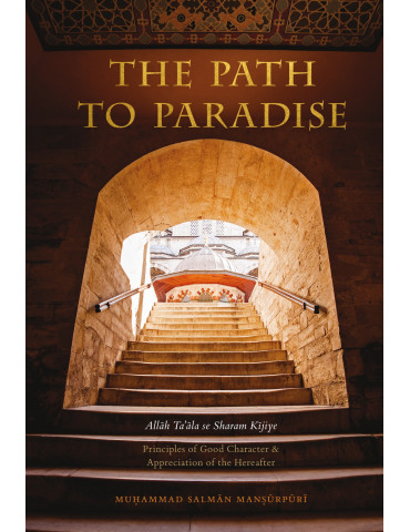 The Path to Paradise - Principles of Good Character & Appreciation of the Hereafter