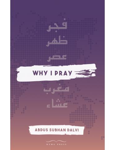 Why I Pray