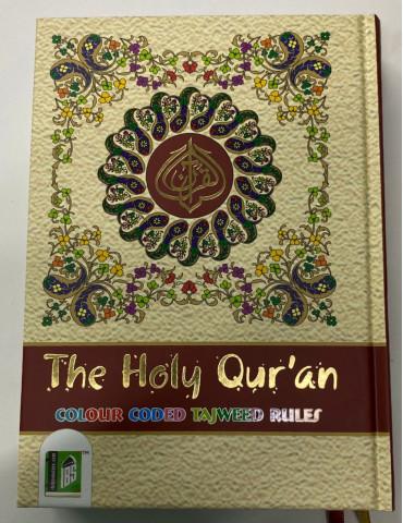 15 Line Quran - No. 123 Colour Coded Golden Zip