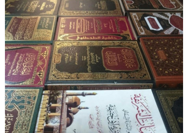 Arabic, Dars-e-Nizami and MB Catalogues