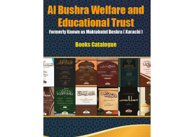 Maktabatul Bushra Catalogue 2020/2021