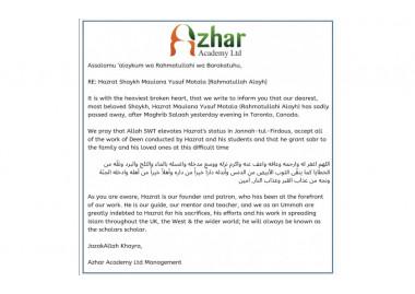 Hazrat Shaykh Maulana Yusuf Motala [Rahmatullah Alayh]